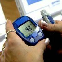 Гранат для диабетиков 2