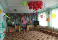 Оформление выпускного в детском саду 1