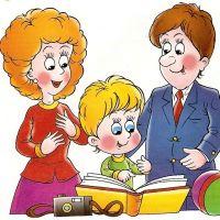 Советы родителям дошкольников