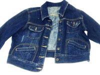 декор старой джинсовой куртки7
