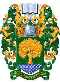 Герб семьи для школы7