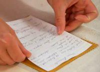 Кулинарная книга своими руками15