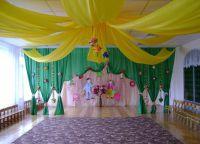Украшение зала на выпускной в детском саду 10