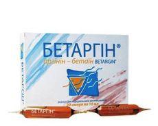 бетаргин в ампулах инструкция по применению для детей при ацетоне