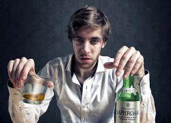 алкогольная зависимость омск-16