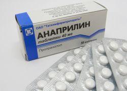 Бета блокаторы список препаратов при тахикардии