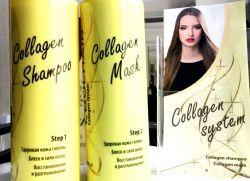 Коллагеновое обёртывание волос купить