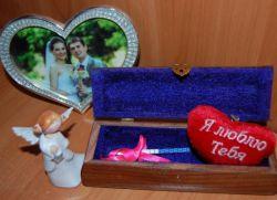 Подарок будущему мужу на свадьбу 30