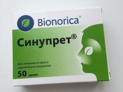 Синупрет таблетки при беременности
