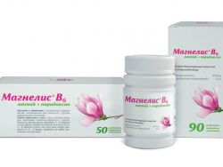 Как пить магнелис в6 при беременности