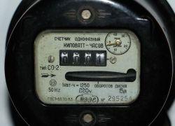 Счетчики электрической энергии однофазные
