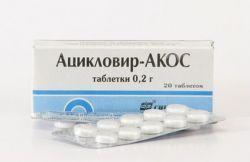 Ацикловир таблетки и беременность