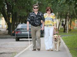 Международный день слепых1