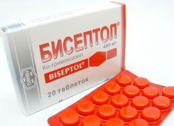 цефалексин или бисептол