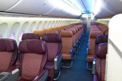 Боинг 757 200 лучшие места