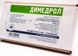ампулах в на Рецепт димедрол