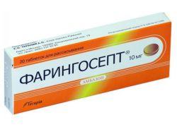 Лизобакт или фарингосепт что лучше при беременности