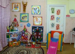 Физкультурный уголок в детском саду