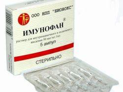 имунофан в ветеринарии инструкция по применению