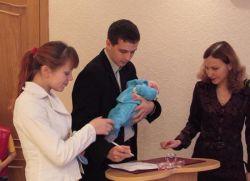 Подача документов на прописку новорожденных