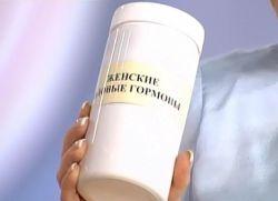 Препараты заместительной гормональной терапии отзывы