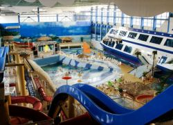 новый аквапарк в ярославле