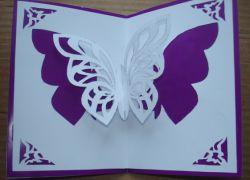 Открытки с киригами