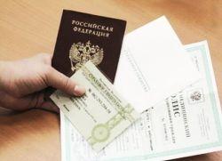 Получение гражданства РФ иностранным гражданам
