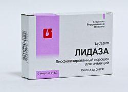 тампоны с лидазой и димексидом в гинекологии