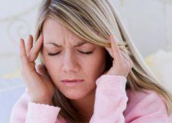 Дисциркуляторная энцефалопатия 1 степени