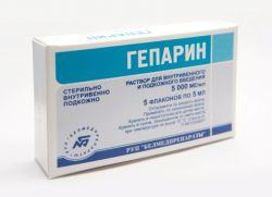 Гепарин при беременности уколы