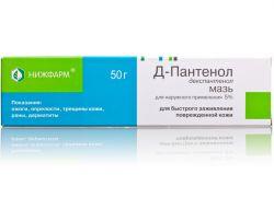 Мазь от экземы и дерматита