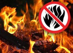 памятка для детей при пожаре