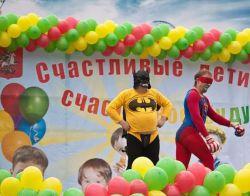 проведение праздника день защиты детей