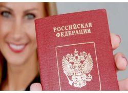 Смена фамилии после замужества Smena_familii_posle_zamuzhestva