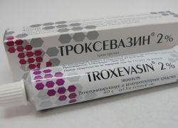 Троксевазин можно ли при беременности