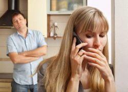 Как понять что замужняя обманывает любовника