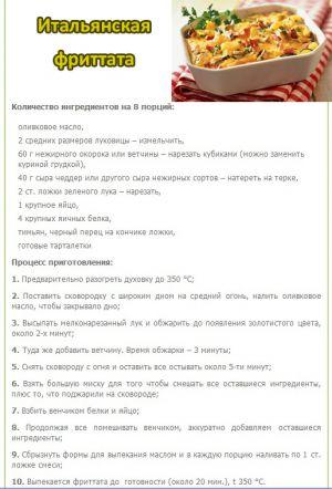 диетическая выпечка при похудении2