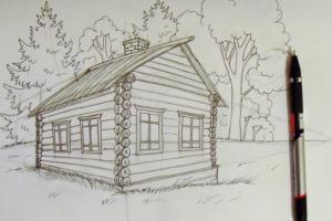 как нарисовать дом 12