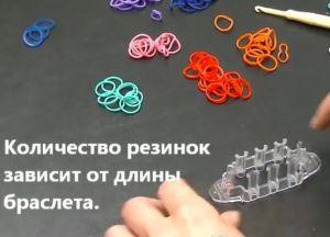 браслеты из резинок на маленьком станке (2)