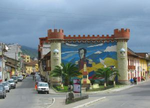 Эквадор г.Лоха