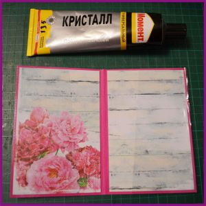 обложка на паспорт скрапбукинг мк 14