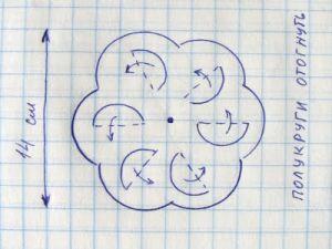 как делать круглую вертушку из бумаги1
