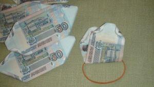 как сделать букет из денег7