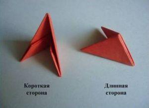 как сделать из бумаги ромашку 21