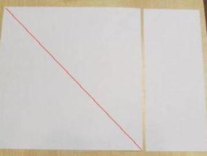 как сделать из бумаги вертолет 1