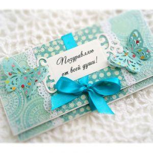 Как сделать красивый конверт для денег