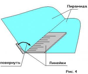 как сделать пирамиду из картона13