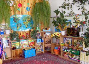 Оформление детского сада своими руками 1