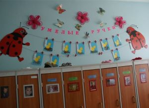 Оформление раздевалки в детском саду 5
